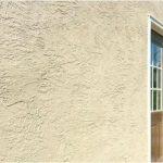 How to Stucco a Wall
